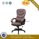 PU 사무용 가구 인간 환경 공학 BIFMA 사무실 의자 (NS-BR005)