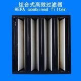 A grande forma do volume de ar HEPA W comps V-Embala Mini-Plissa o filtro de HEPA