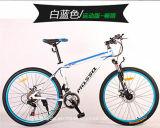 高品質の安いアルミ合金のバイクのマウンテンバイク