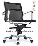 Стул менеджера алюминиевой сетки офисной мебели Eames 0Nисполнительный (RFT-A03)
