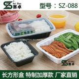 Ispessire il grande 1 contenitore di alimento di plastica a gettare dello scompartimento del merletto (SZ-P-88)