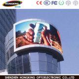 La mejor oferta P8 LED al aire libre que hace publicidad de la pantalla
