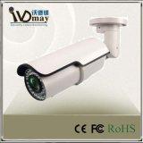 Nieuwe IP van het Toezicht van de Veiligheid van het Sterrelicht van 1.0MP Digitale Lage Lux Camera
