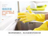 Шара мытья ткани шерстей кухни перчаток домочадца перчатки латекса износа Armguard чистого резиновый водоустойчивые женские