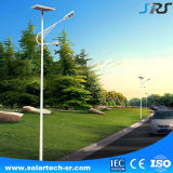 IP66 la lámpara de calle al aire libre solar impermeable del parque del monitor LED asegura la seguridad del parque