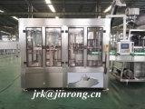 Máquina de rellenar del precio de fábrica de la alta calidad (16-16-5)