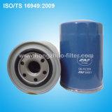보충 기름 필터 Z 194