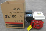 Gx160, 168f Gasoline Engine