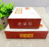 Neue Art gebildet China-im manuellen Karton-Kasten, der Maschinen-Preise (QH-SLJ, bildet)