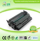 중국 HP 인쇄 기계를 위한 우수한 토너 카트리지 287X 토너