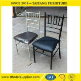 Алюминиевый Stackable стул Chiavari для венчания и гостиницы
