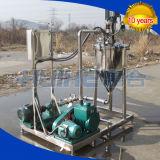 真空の飲料のガス抜き処理タンク