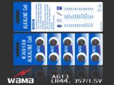 1.5VアルカリボタンのセルAG13 Lr44電池