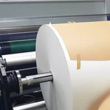 45g Fast Dry Sublimation Coated Transfer Paper para Polyester