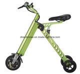 小型電気スクーター250W 7.2ah FoldableスマートなKのバイクの最大重量ロード120kg