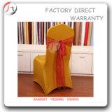 탄력있는 직물 의자 덮개 (YT-30)를 꾸미는 노란 디자인