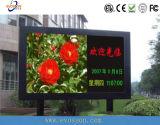 Hohe Helligkeit LED-Bildschirm im FreienbekanntmachensP8