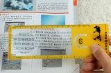 Gli strati d'ingrandimento del segnalibro con 6X ingrandicono il potere per lettura