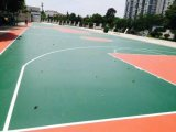 固定コーティングのバスケットボールコートの表面(JRace)