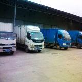 심천 중국에 있는 배급 Delivery Logistics Service