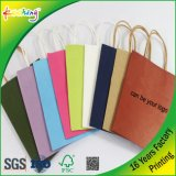 環境的に強い品質のクラフト紙のギフト袋