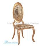 نبيلة شكل بيضويّ ظهر [غلدن ودّينغ] كرسي تثبيت مع بناء فاخر ([هو-88ك])