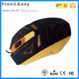 Bestes Ergonomic Gaming Mouse mit Adjustable Dpi