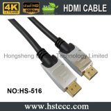 Alta velocidad por cable HDMI plateado de metal de oro con malla de nylon para la conexión a la televisión de alta definición portátil, reproductor de Blu-Ray, Xbox 360, Playstation 3, HD-DVD