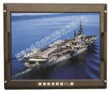 "Resistente Pantalla TFT LCD de 20.1 ""de múltiples funciones para pantallas Militares"