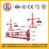 Zlpの電気構築によって中断されるプラットホーム