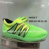 Zapatos de la comodidad de los zapatos corrientes de la zapatilla de deporte de la inyección de los niños (HH16-7)