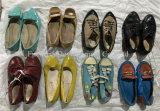 Gebruikte Schoenen, de Schoenen van de Tweede Hand