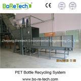 3000kg/Hプラスチック薄片の生産機械びんのリサイクリング・システム