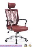 現代オフィスの革旋回装置人間工学的の管理マネージャの椅子(A616E)