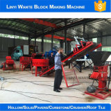 Sperrende Ziegeleimaschine des Lehm-Wt1-25