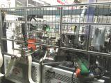 Máquina de la taza de papel de Debao-600s-Zy
