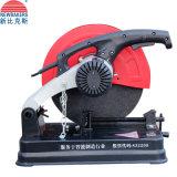 El inglete electrónico de las herramientas eléctricas de la cortadora vio (GBK3-2000PD)