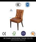 Hzdc071 가구 사냥꾼 베이지색 옆 의자, 2의 세트