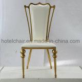 レストランの食事を用いる金カラーステンレス鋼の居間の椅子