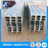 Луч h структуры низкой цены стальной/всеобщая колонка от стали