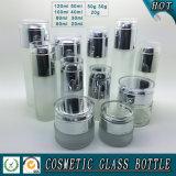曇らされたガラスビンおよびクリームの瓶の広州のガラスビンの装飾的な包装