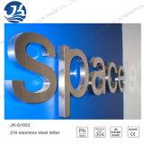 レーザ溶接の金属の装飾的な文字はステンレス鋼の文字にブラシをかけた