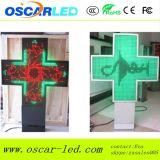 Het openlucht LEIDENE DwarsKabinet van de Apotheek Cross/LED