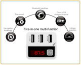 Bluetooth 3.0/完全なFMチャネル蓄積装置の電圧のFMの送信機車の充電器は検出する(BC12)