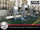 Полноавтоматическая машина Decapping для бутылки 5 галлонов