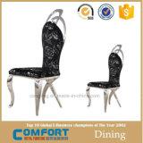 椅子の家具をオンラインで食事する装飾されたファブリック黒の金属