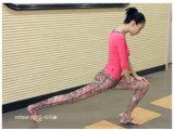 A forma do OEM mais a ioga Legging das senhoras do tamanho com você possui o logotipo