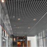 Prix d'usine False Aluminium Open Grille Ceiling