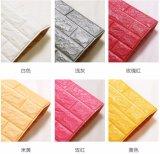 Stick 3D pared paneles de fondo de textura de arte para las paredes de TV o sofá decoración de la pared de fondo