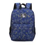 Le meilleur collège balade le sac d'école de sac de livre pour des garçons